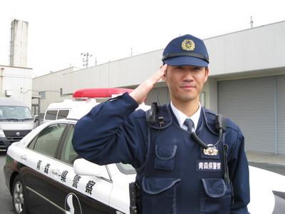 警察官採用試験完全合格法(赤座孝行)の評判・口コミやレビュー